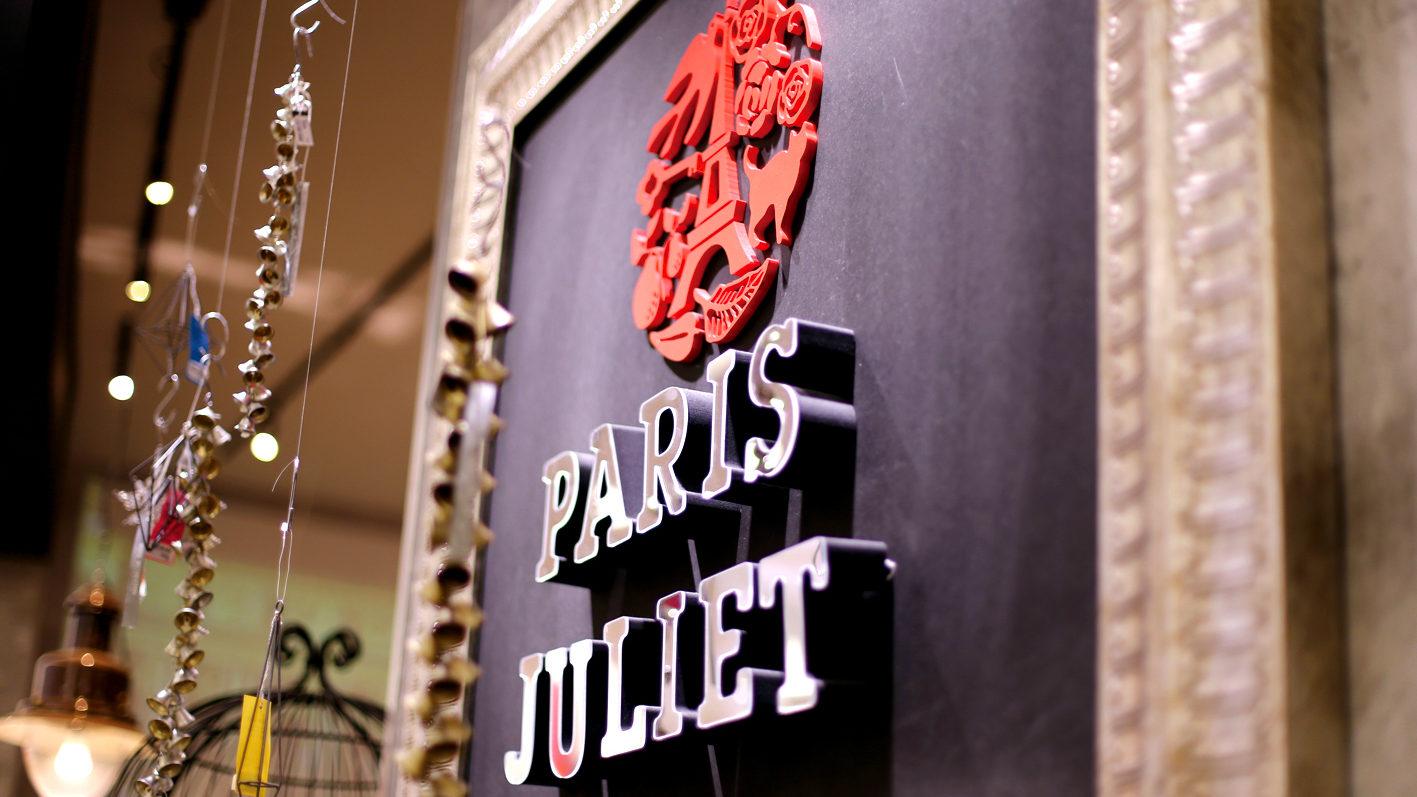 PARIS JULIET main
